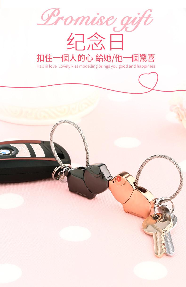 【4/28~6/18畢業季9折優惠】創意小物館 情人小豬豬鑰匙圈 黑色+玫瑰金