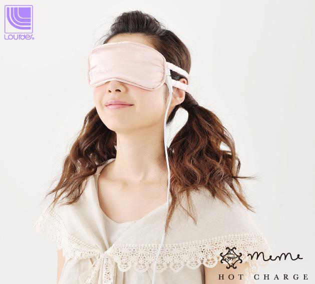 日本 LOURDES 充電式貓咪溫熱眼罩 AX-KX511 bk黑色