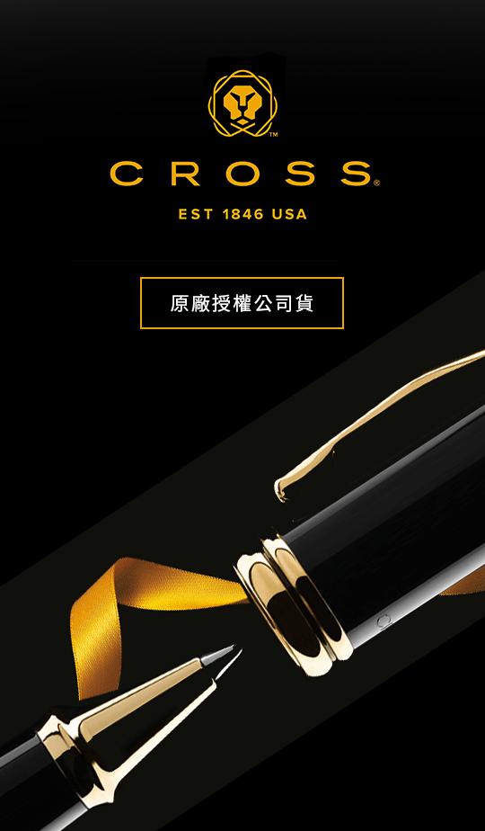 【4/11~4/17春季精品8折】CROSS 經典世紀 雙折式皮夾 黑色