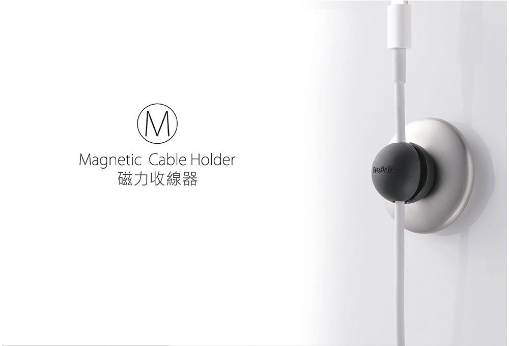 LeadTrend 磁力收線器 =M版= 白