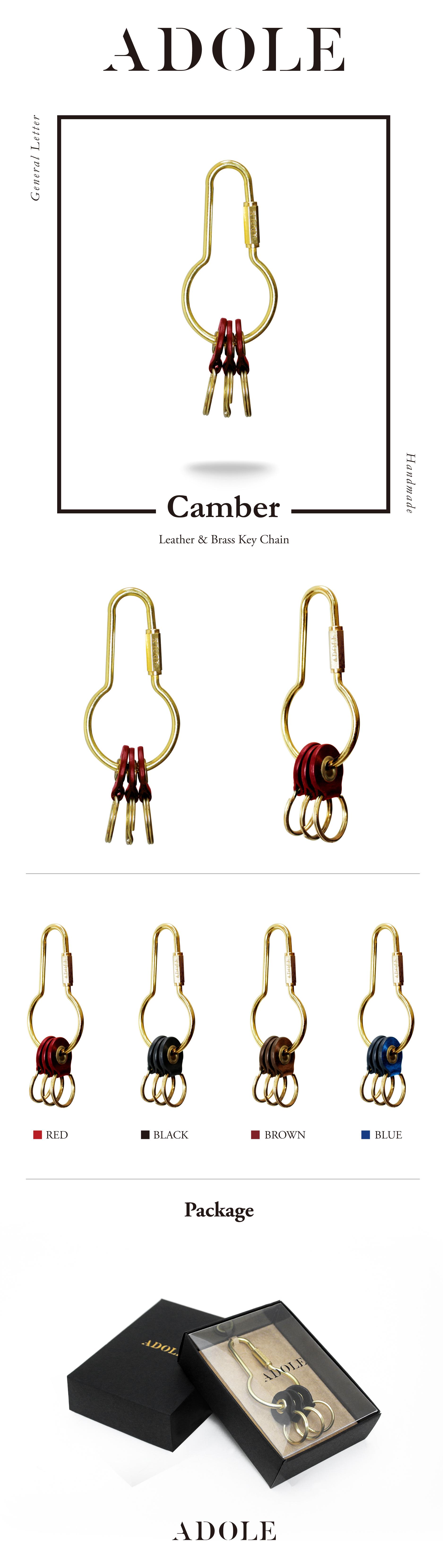ADOLE  皮革黃銅鑰匙圈/圓壺型 紅色