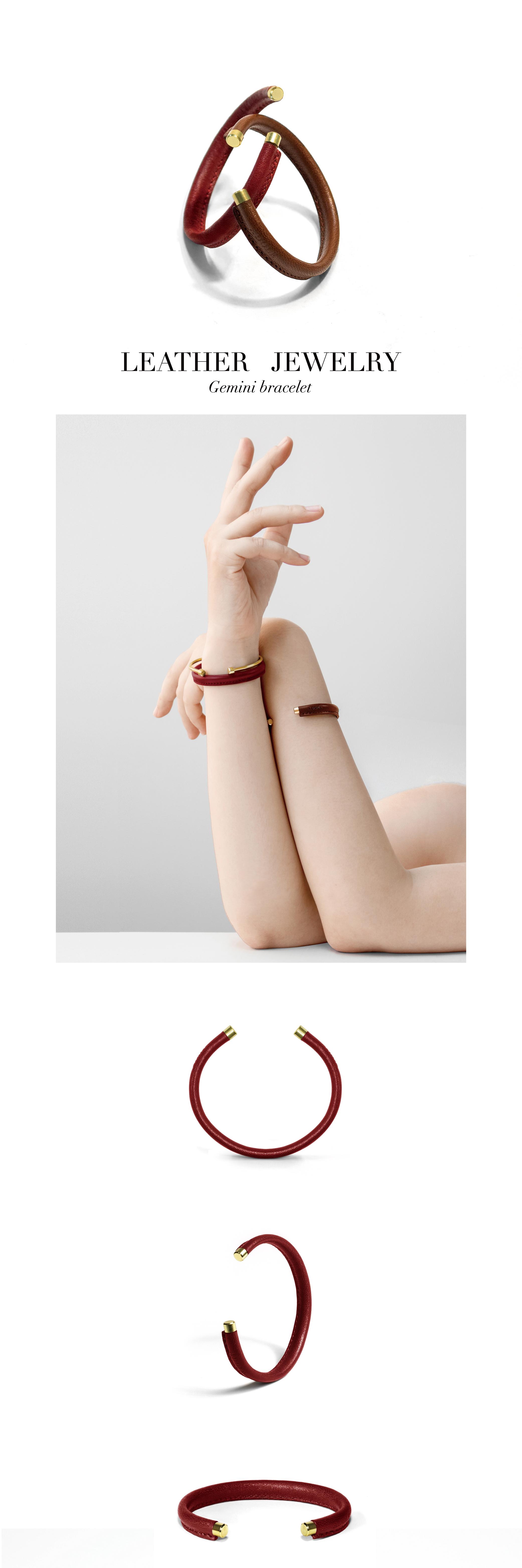 ADOLE  Gemini雙子手環 紅色