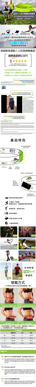 FlipBelt 飛力跑運動收納腰帶 經典款 鐵灰 (M)