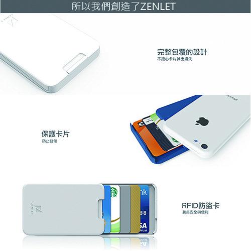 ZENLET 行動錢包 芝麻牛奶 (含RFID防盜卡)