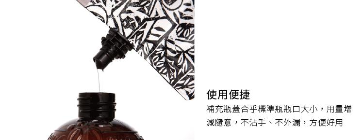 【茶籽堂】花梨木洗衣素補充包1L
