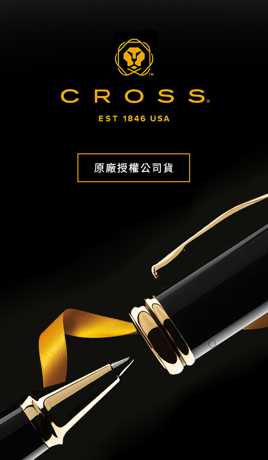 【4/11~4/17春季精品8折】CROSS Edge 烏黑鋼珠筆 AT0555-2