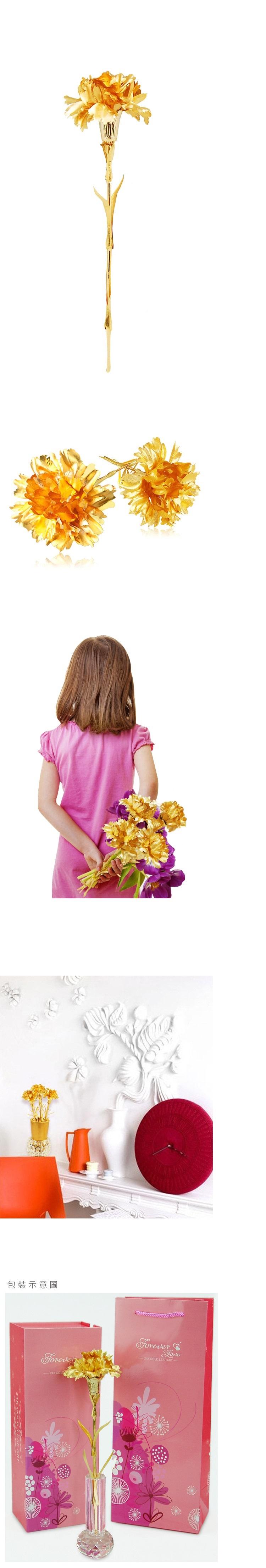 凱馨 24K 金箔康乃馨 水晶花瓶 (附保證書、插花瓶、禮盒、提袋)