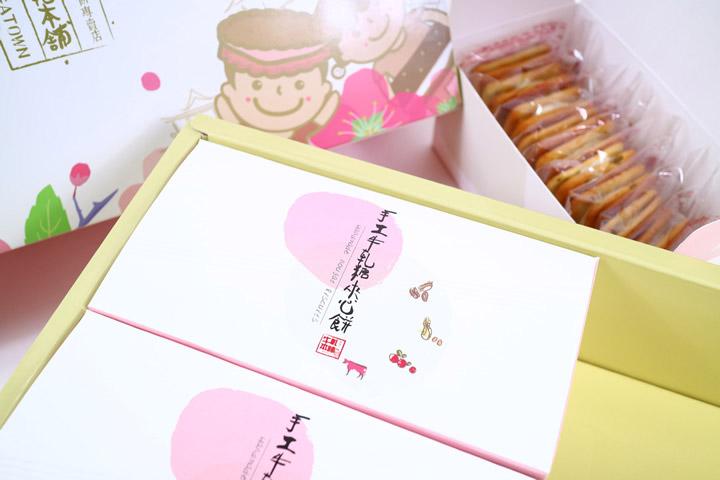 牛軋本舖 花花禮盒-綜合40片裝(原味20/蔓越莓10/花生5/咖啡5)