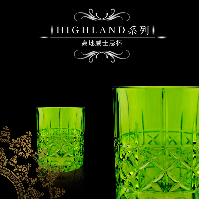 德國 Nachtmann 高地威士忌酒杯 綠