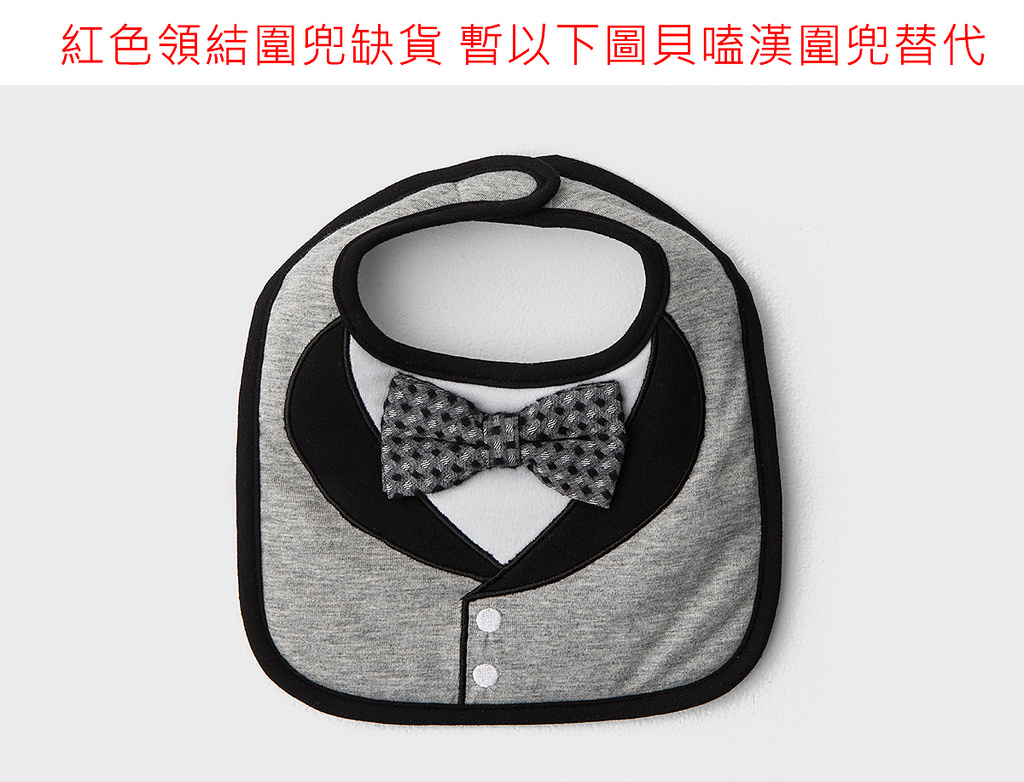 美國Frenchie MC 男嬰禮盒 - 燕尾服圍兜2件組