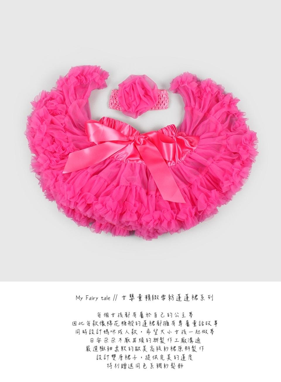 日安朵朵 女嬰童蓬蓬裙夢幻禮盒 - 芭比 6-7歲(110cm)[預購]