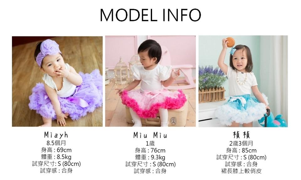 日安朵朵 女嬰童蓬蓬裙夢幻禮盒 - 粉紅沙灘 2-4歲(90cm)