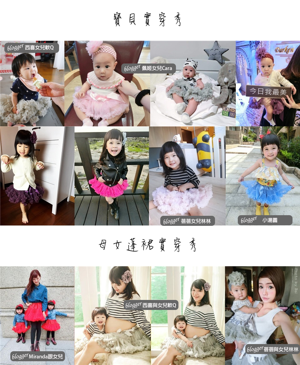 日安朵朵 女嬰童蓬蓬裙夢幻禮盒 - 海洋之心 4-6歲(100cm)