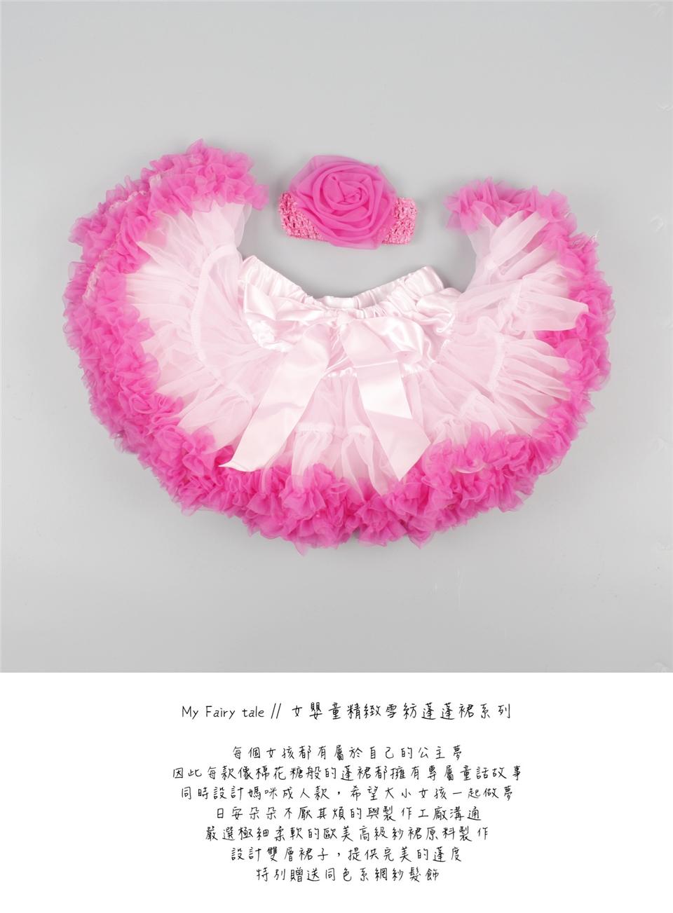 日安朵朵 女嬰童蓬蓬裙夢幻禮盒 - 櫻花 4-6歲(100cm)