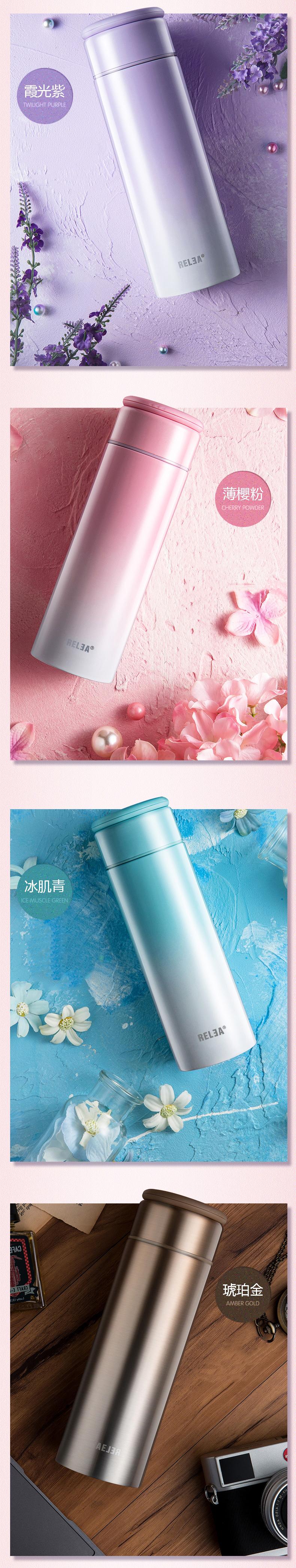 【可雷雕圖案文字】創意小物館 夢幻情人漸層不鏽鋼保溫對杯組(精裝禮盒版) 薄櫻粉+琥珀金