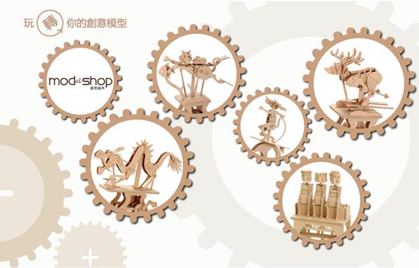 他們是一個個的小機械,小世界。裡面的構想模型的創意來源,都是來自於民間傳說,代表性的歷史故事,或者是當今流行的題材。每一個都是設計師多年心血與他們內心活動的結晶。
