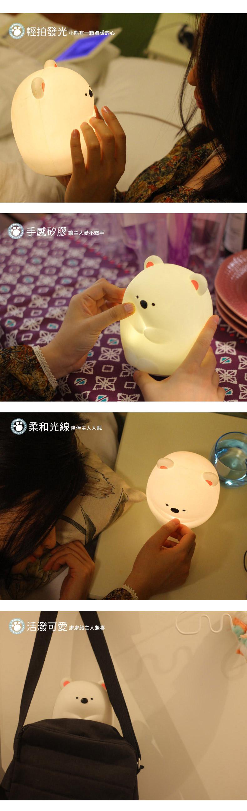 【11/10~12/25聖誕感謝祭95折】創意小物館 創意可愛七彩呆呆熊小夜燈