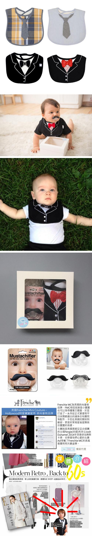 美國FMC X Hipsterkid 男嬰禮盒 - 紳士寶寶2件組 (燕尾服圍兜紅領結+紳士鬍奶嘴)