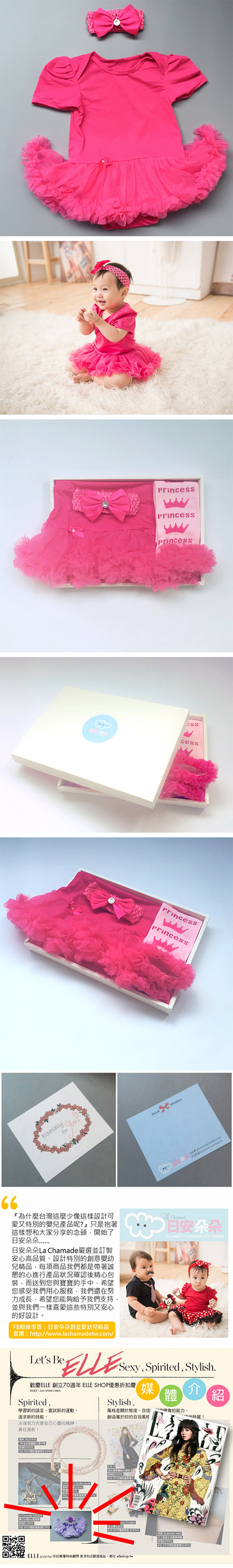 日安朵朵 女嬰雪紡蓬蓬裙連身衣禮盒 - 桃紅芭比(衣+圍兜+寶寶襪) (6-12個月)