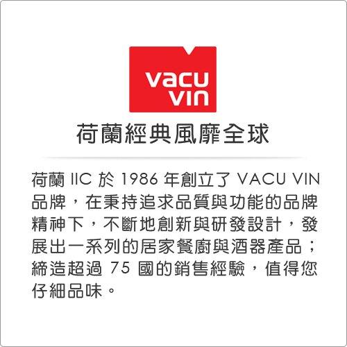 荷蘭 VACU VIN 不鏽鋼雪克杯(550ml)