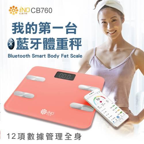 iNO 12合1藍牙智能體重計(CB760) 白色
