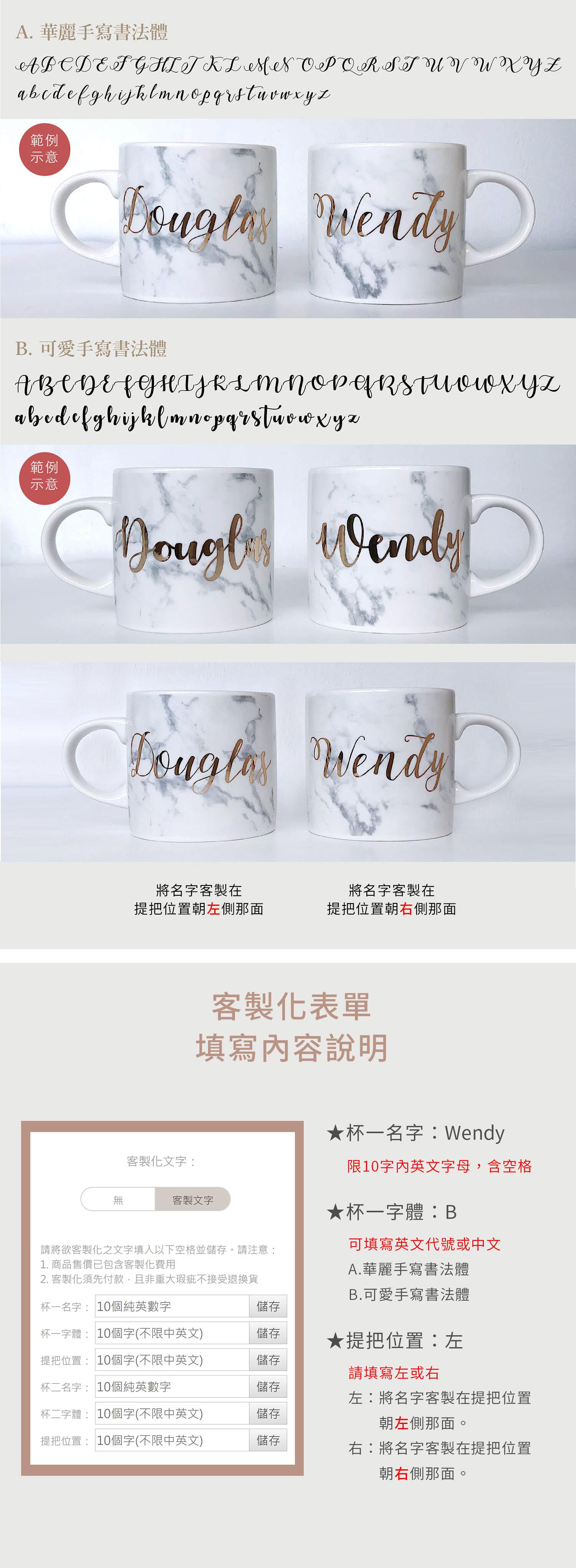 【可客製】FMT 大理石紋客製金色名字馬克杯1杯(一般包裝)