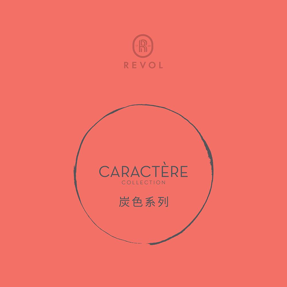 法國 Revol CARACTÈRE炭色系列陶瓷杯-白