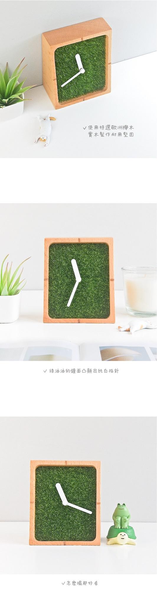 TOSMU童心木 好時光桌鐘(歐洲櫸木)