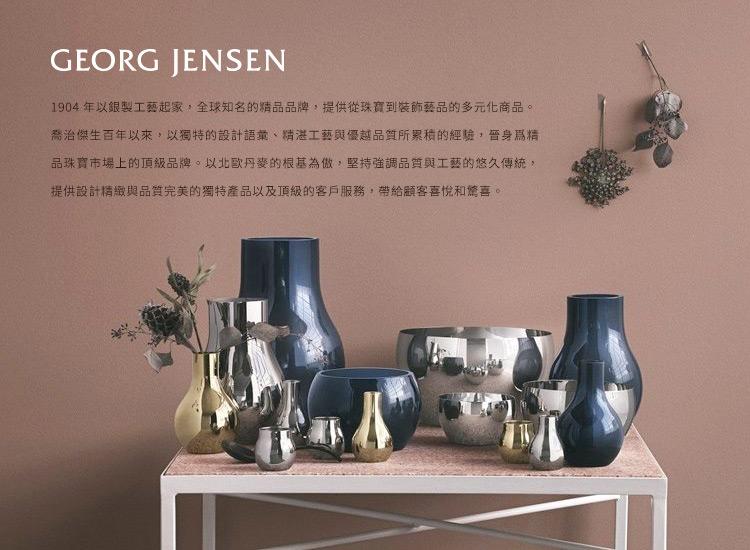 丹麥 Georg Jensen Cafu Glass Vase 卡夫藍色玻璃花瓶-小