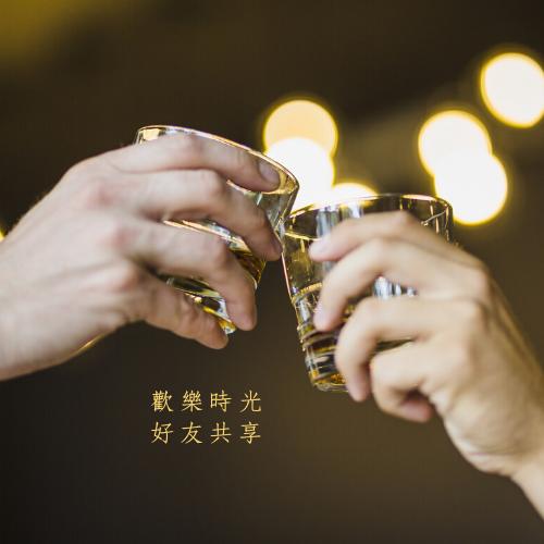 【醇酒玉】松木禮盒(4入)