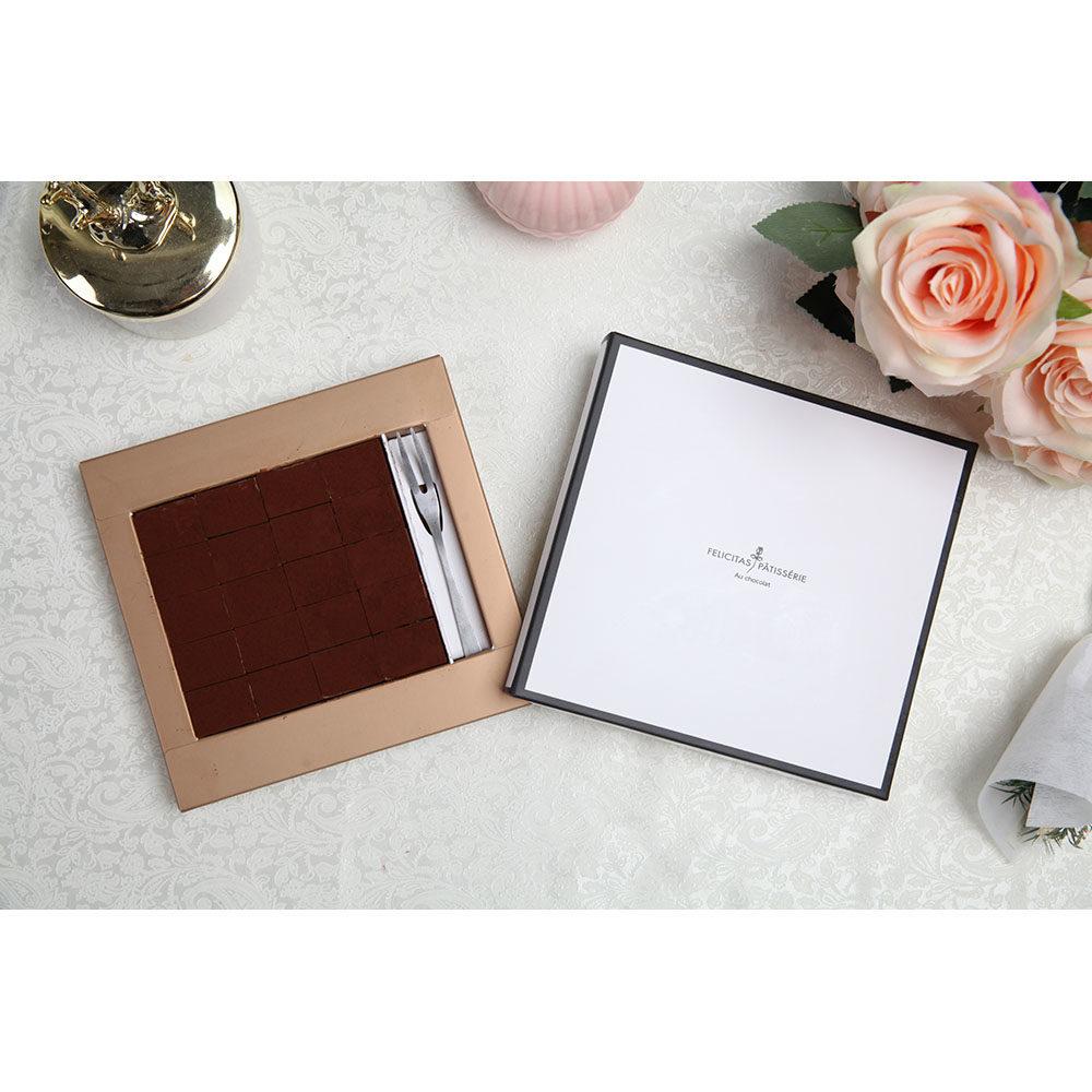 Felicitas Pâtissérie 典藏70%生巧克力禮盒