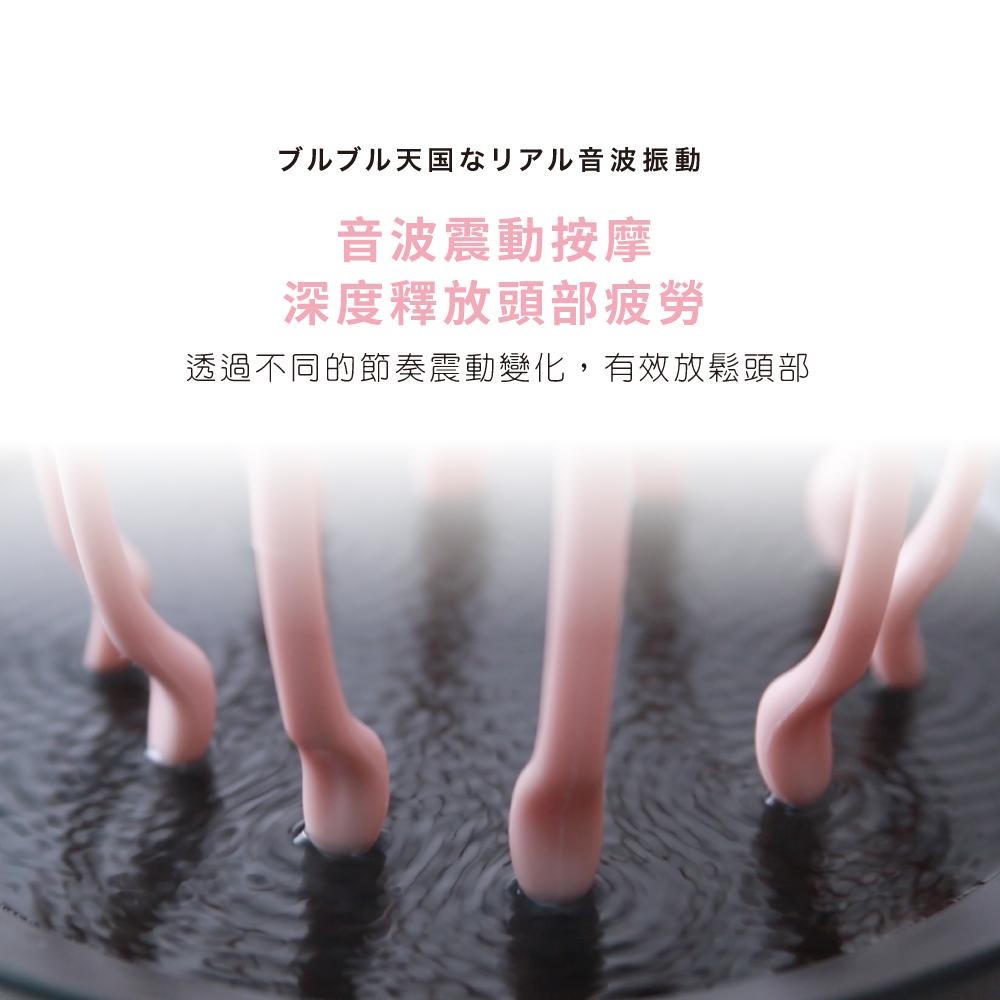 日本 Lourdes 二代章魚音波紓壓頭皮按摩器(二色)AX-KXL3510-海藍