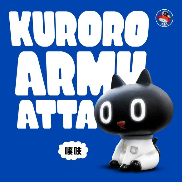 Kuroro 軍團分身小公仔