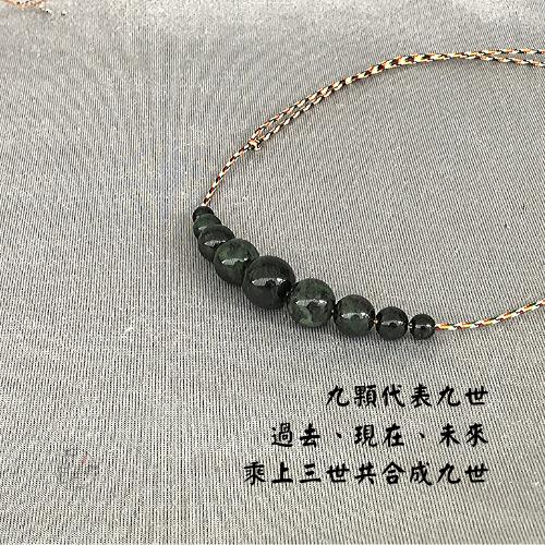 好石在-台灣墨玉 九世五色平安線