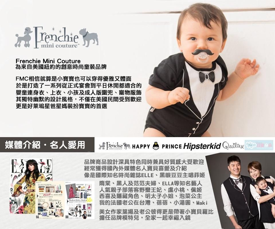美國Frenchie MC 貓狗寵物衣服 - 燕尾服 L