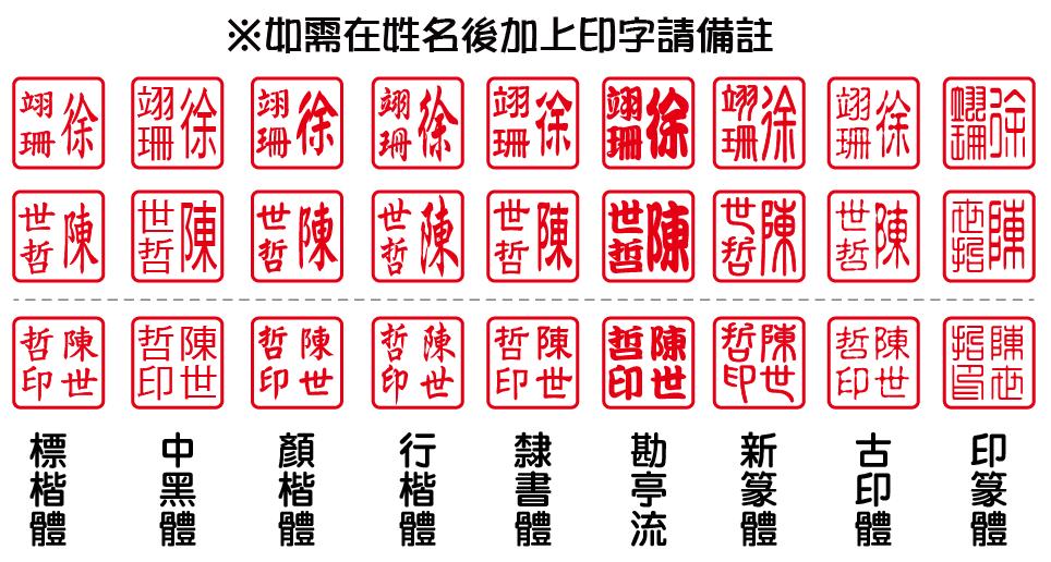 木城工坊 囍字印章 一對 胡桃木 (含刻印)