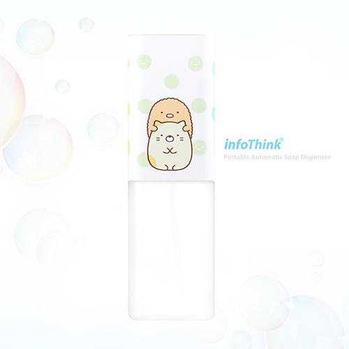 InfoThink 角落小夥伴 智慧感應自動泡泡洗手機