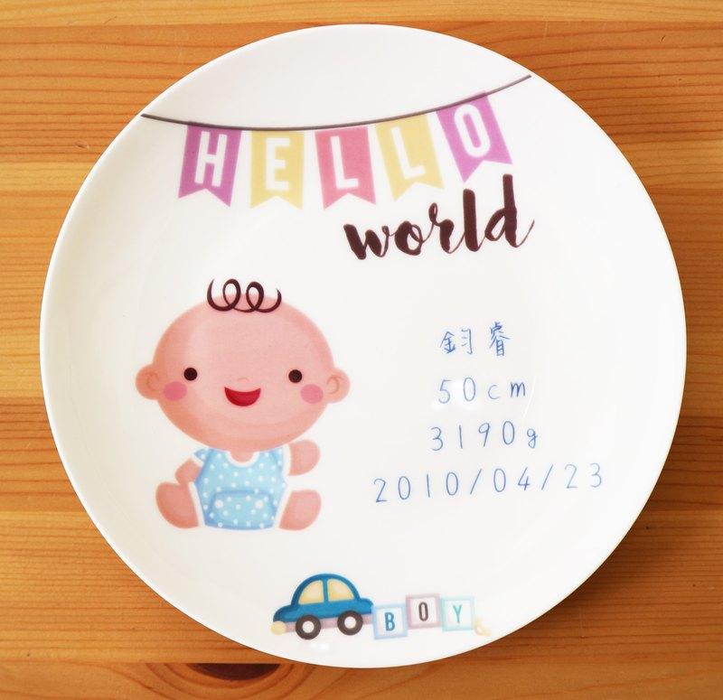 【客製化】陶緣彩瓷 寶寶出生紀念6.5吋骨瓷盤加盤架-男寶寶