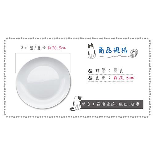 【客製化】陶緣彩瓷 相片8吋骨瓷盤 精緻禮盒