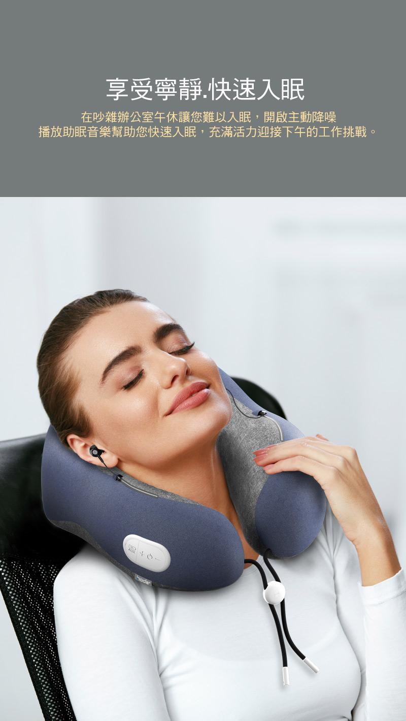 hoda 主動式降噪藍牙耳機記憶頸枕-灰
