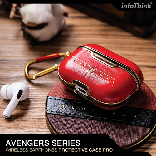 【4/1~5/9母親節9折優惠】InfoThink 漫威復仇者聯盟系列無線耳機保護套 for AirPods Pro (鋼鐵人)