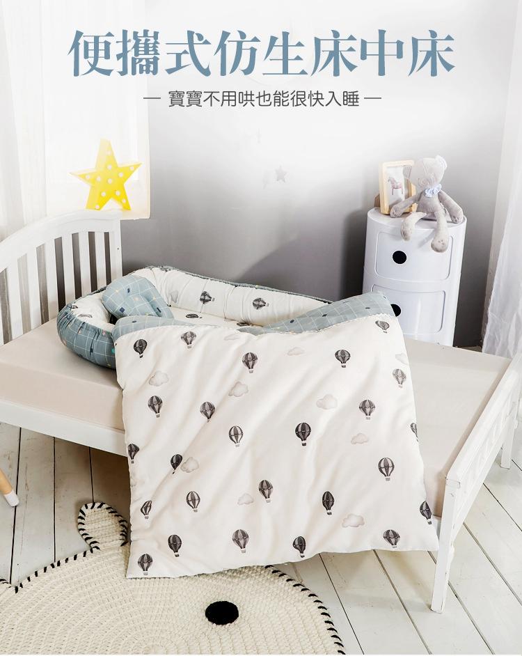 日安朵朵 Kori Deer 可莉鹿 雙面可用純棉多功能床中床(附被子)(海洋藍)