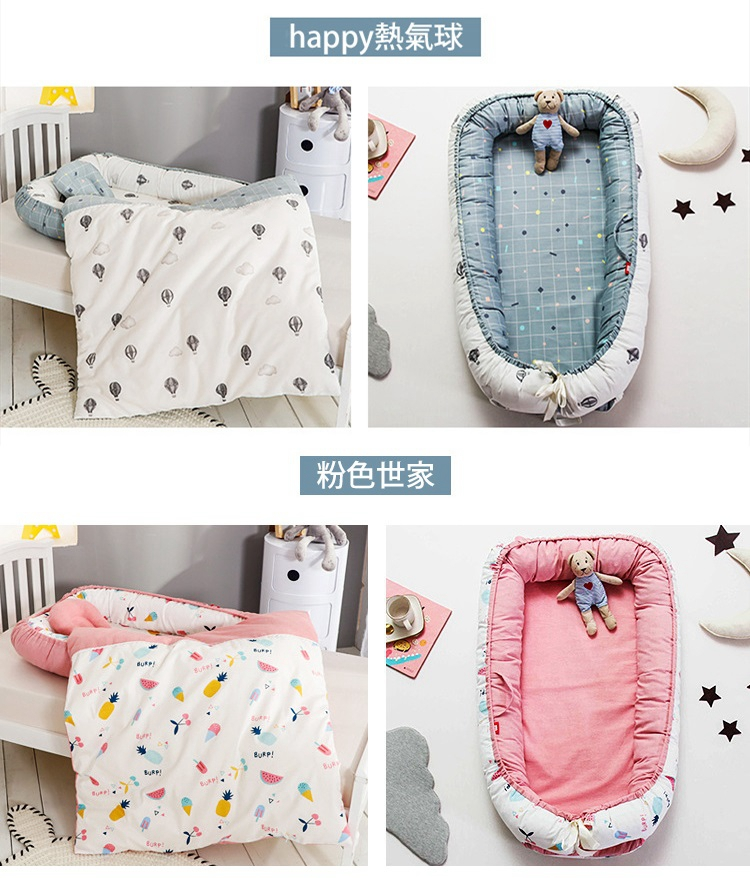 日安朵朵 Kori Deer 可莉鹿 雙面可用純棉多功能床中床(附被子)(粉色世家)