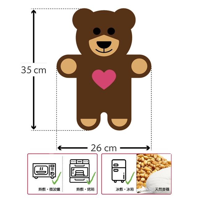 德國 萊思綺Leschi身體局部熱敷/冷敷袋 泰迪熊造型
