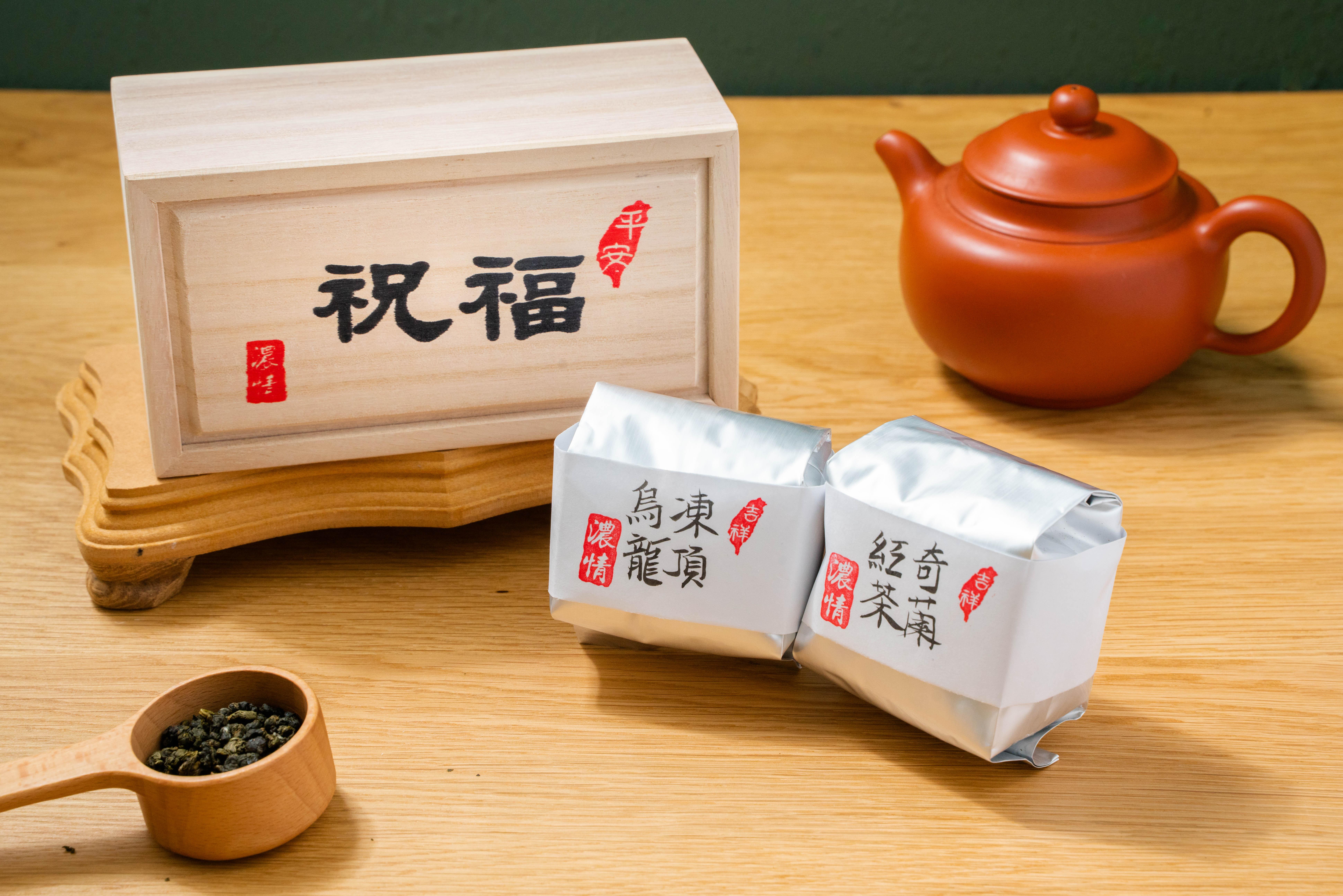 【可客製化】客客器器 祝福經典茶葉禮盒 - 2入組
