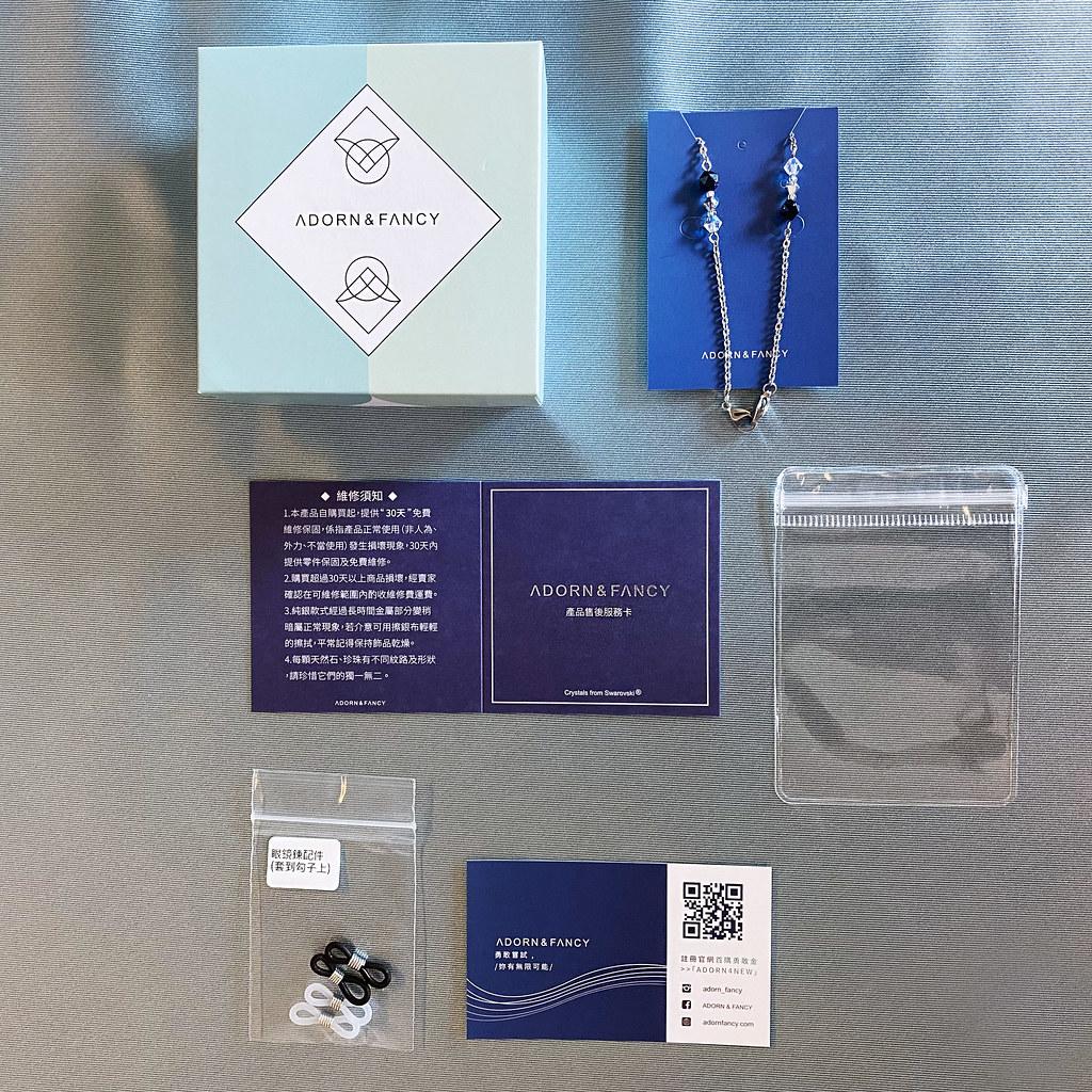 根據購買款式搭配精美天地蓋粉/藍包裝盒、售後保固卡及加厚夾鏈袋