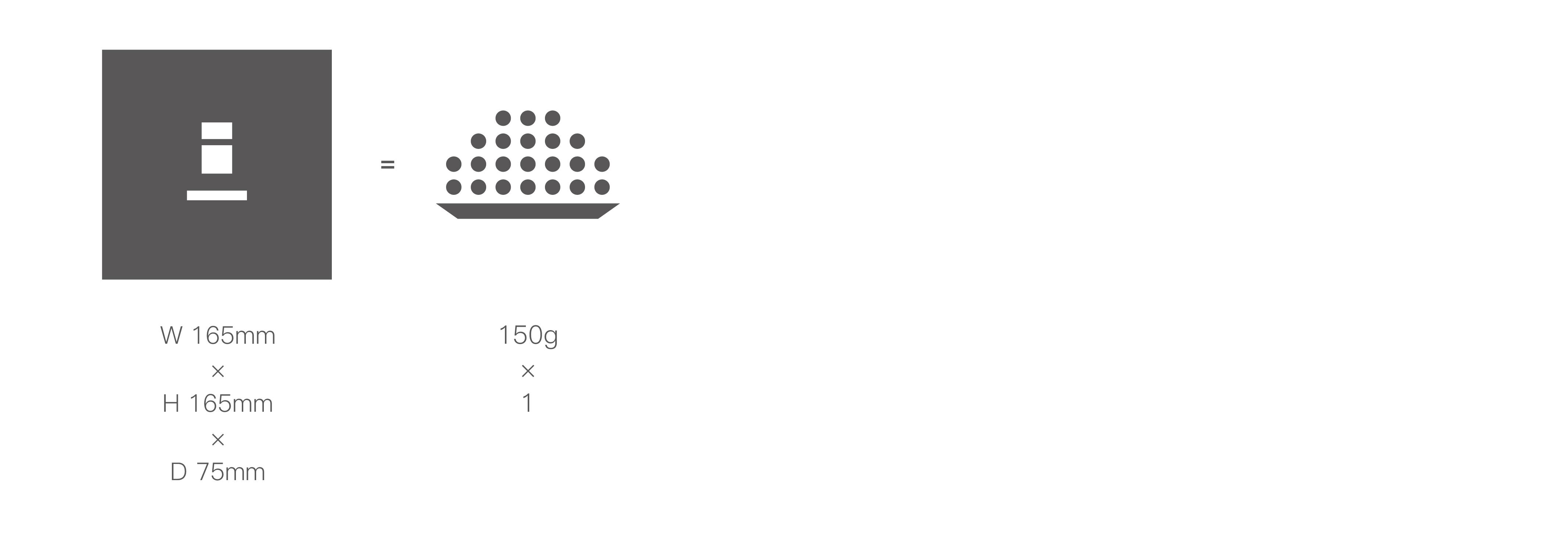 自由葉 |  特級典藏禮盒(特級阿里山)
