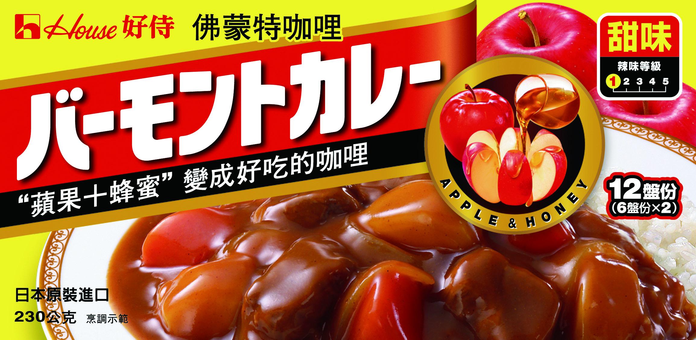 佛蒙特咖哩塊(甜味)230g
