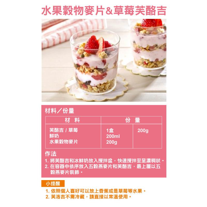 Royal Chef 天廚【福氣中秋】精選商品│超值禮盒組 (小款)