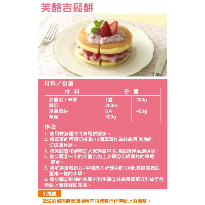 Royal Chef 天廚【福氣中秋】精選商品│超值禮盒組 (大款)